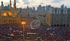 اللبنانيون يعانون من أسوأ أزمة في تاريخهم!