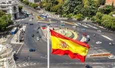 سفيرة لبنان في اسبانيا: هناك أكثر من اصابة بكورونا بين اللبنانيين في اسبانيا
