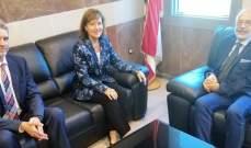 شهيب بحث مع السفيرة الأميركية الوضعين السياسي والتربوي