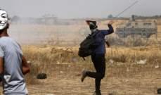 إصابة 40 فلسطينيا برصاص وغاز الجيش الإسرائيلي شرق غزة