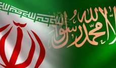 رويترز عن دبلوماسي غربي: المحادثات السعودية الإيرانية ركزت على ملفي اليمن ولبنان