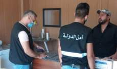 بلدية الهرمل وجهت إنذارات للملاحم ومسالخ الدجاج لضرورة التقيد بأسعار وزارتي الاقتصاد والزراعة