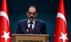 الرئاسة التركية: أولويتنا في ليبيا هي إيقاف إطلاق النار والاشتباكات بأسرع وقت