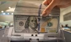 فايننشال تايمز: اتحاد أوروبا يخطط لكسر هيمنة الدولار بالأسواق العالمية