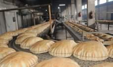ربطة خبز واحدة لكل مواطن اليوم ولا خبز بالأسواق غدا