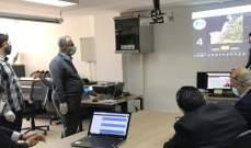 البلمند: نجحنا في اختبار واستعمال خدمة Respondus من أجل إجراء الامتحانات عبر الإنترنت