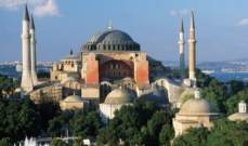 آيا صوفيا تدفع ثمن النزاعات الإقليمية امام أنظار حراس الحضارات