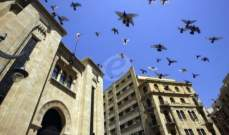 شرطة مجلس النواب: بعض المندسين قاموا باعمال شغب بالمجلس وبري أمر باطلاق سراحهم