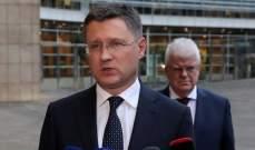 """وزير الطاقة الروسي عن مستقبل اتفاق """"أوبك+"""": في طي الكتمان"""
