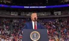ترامب: 2020 سيكون عاما كبيرا للحزب الجمهوري