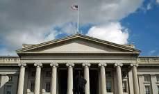 الخزانة الأميركية تفرض عقوبات على 9 أشخاص وكيان واحد مرتبطين بإيران