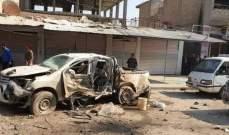 5 جرحى في تفجير دراجة مفخخة في الحسكة شمال شرقي سوريا