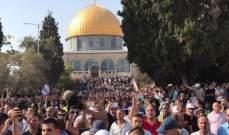 الجزيرة: المستوطنون الإسرائيليون يعاودون اقتحام باحات المسجد الأقصى