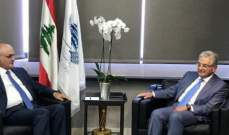 وزير المالية عرض مع وفد من جمعية المصارف اللبنانية الأوضاع المالية والاقتصادية