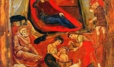 الولادة في بيت لحم