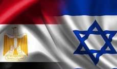 وزير البترول المصري: خطط استيراد الغاز الإسرائيلي تمضي قدما
