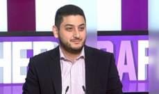 مستشار وزير الاقتصاد: ملتزمون بتطبيق القانون لنحمي الاقتصاد اللبناني