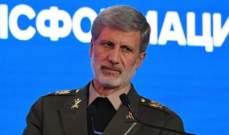 وزير الدفاع الايراني: القرصنة البحرية البريطانية لن تمر دون رد