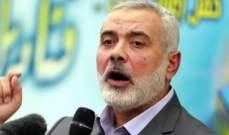 هنية: ندعو إلى إطلاق مبادرة لمواجهة التطبيع مع إسرائيل