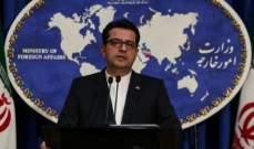 الخارجية الإيرانية دانت تصريحات وزير خارجية ألمانيا عن الأحداث الأخيرة بإيران