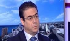 صحناوي: مستعدون للذهاب بالصيغة الحكومية التي تحمي البلد شرط أن تكون المعايير موحدة