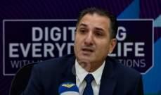 المكتب الإعلامي لوزير الاتصالات حذّر من الحسابات الوهمية التي تحمل إسم الوزير