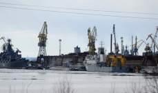توقيف 3 دبلوماسيين أميركيين أثناء محاولتهم دخول منطقة مغلقة بشمال روسيا