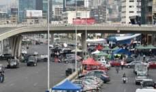 مسيرة سيارة انطلقت من جل الديب للمشاركة في تظاهرة طرابلس