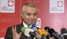 مروان الحايك: عدد الشكاوى من فقدان الميغابايت قليل جداً