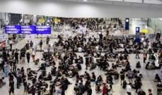 عودة حركة الملاحة الى مطار هونغ كونغ بعد الفوضى التي تسبب بها المتظاهون