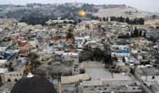 أحمد مجدلاني: القيادة نجحت بانتزاع قرار تفعيل عمل اللجان المشتركة مع إسرائيل