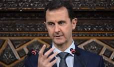 هل تتفرّج سوريا على لبنان بعد خطاب الأسد؟