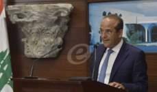 خوري: عون دعا للإجتماع الإقتصادي في بعبدا بسبب تقصير الحكومة