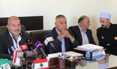 بلدية عين دارة طالبت إلغاء ترخيص معمل الاسمنت في البلدة