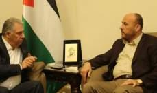 لقاء قيادي بين حركتي فتح وحماس في سفارة دولة فلسطين