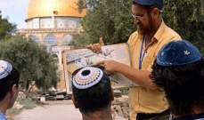 إسرائيل تقضم وتهجم: من يتجرأ؟