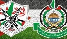 """هل يشكل تقارب """"فتح""""- """"حماس"""" مفاجأة الثلاثاء... وفتح ستدفع رواتب عناصرها خلال ايام"""