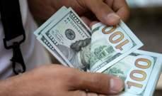 هل سينخفض الدولار أكثر... أم سيرتفع مُجدّدًا؟