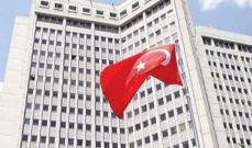 دفاع تركيا: مقتل 9 إرهابيين في غارة جوية ضد الحزب العمال الكرديشمالي العراق