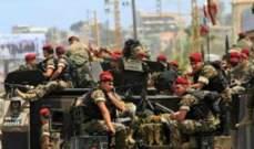 انتشار للجيش اللبناني في منطقة السفارة الكويتية