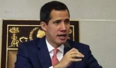 غوايدو: مندوبو النروج سيحيون الحوار بين السلطة والمعارضة في فنزويلا