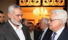 """""""النشرة"""" تنشر رسالة هنية الى الرئيس عباس وقادة الفصائل لاستئناف الحوار وانهاء الخلافات"""