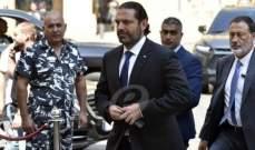 الانباء: الحريري مصر على التوافق حول جدول اعمال لجلسة الحكومة قبل توجيه الدعوة