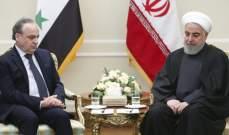 روحاني: على شعوب المنطقة ألا تهدأ حتى إنهاء الوجود العسكري الأميركي وترحيل المعتدين
