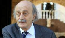 جنبلاط للرفاق والمناصرين: ارفعوا العلم اللبناني إلى جانب علم الإشتراكي