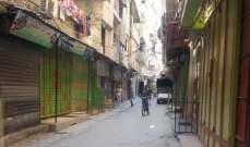 اضراب شامل في مخيم البداوي إحتجاجا على قرار وزير العمل