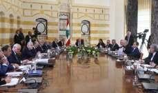 الرئيس عون: للتعالي عن الخلافات السياسية وتوحيد الجهود للخروج من الازمة الاقتصادية