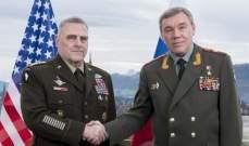 رئيس هيئة الأركان الروسية بحث مع نظيره الأميركي بقضايا الأمن في العالم