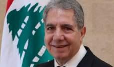 تسلم وتسليم في وزارة المال بين علي حسن خليل وغازي وزني
