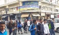 النشرة: طلاب في عدد من المدارس بصيدا غادروا صفوفهم وتوجهوا الى تقاطع ايليا للاعتصام
